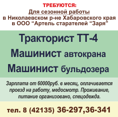 http://barnaul.vs-gazeta.ru/files/1/banersurce/234_105_zaria.png