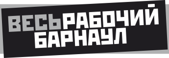 http://barnaul.vs-gazeta.ru/images/vrb-logo2.png
