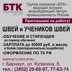 работа на фольксвагене в калуге и московской области свежие вакансии