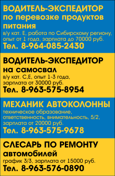 Дать объявление в газету бесплатно работодателю вологодская обл г сокол подать бесплатное объявление об услугах