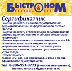 Подать объявление о работе бесплатно в барнауле доска объявлений массаж