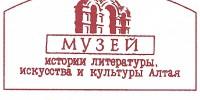 КГБУ ГМИЛИКА